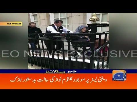 Geo Headlines - 08 PM - 15 June 2018