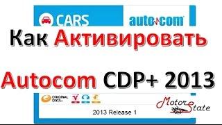 Autocom Dasturiy Ta'minot Autocom 2013.3 Faollashtirish Uchun Qanday 2013.3 ↓