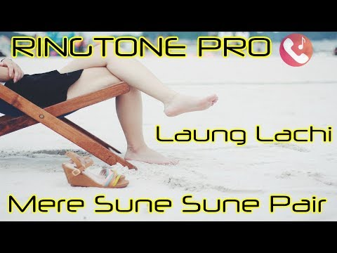 mere-sune-sune-pair-||-laung-lachi-||-romantic-punjabi-||-laung-laachi-ringtone-for-mobile