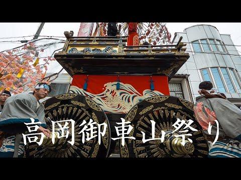 高岡御車山祭り【4K】