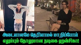Hansika Ultimate Transformation | Huge Weight Loss | Shocked Leaked Photo | Latest | Reel Petti