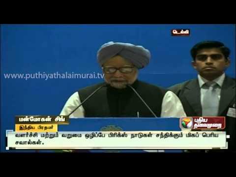 Autonomy of Public Sector Enterprises - Manmohan Singh