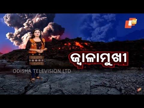 Desha Duniya Bishes Ep 80 09 May 2018    News Around The World