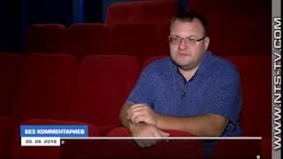 20.09.2018 «Без комментариев». Неделя итальянского кино в Севастополе. Все сеансы бесплатные