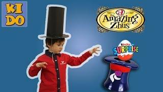 Волшебная шляпа Amazing Zhus достаем киндер сюрпризы распаковка волшебство Magic Hat Amazing Zhus