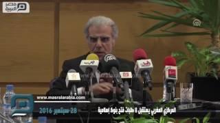 مصر العربية | المركزي المغربي يستقبل 8 طلبات فتح بنوك إسلامية