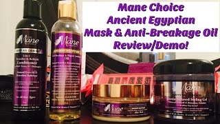 HONEST REVIEW: Mane Choice Ancient Egyptian Mask and Oil!