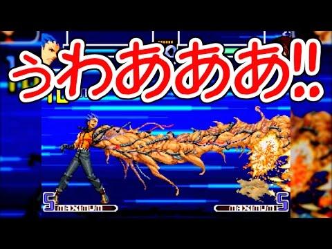 [K9999] 力が…勝手に…ぅわあああ!! これは、まるで…!! - THE KING OF FIGHTERS 2002 [USB3HDCAP]