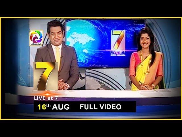 Live at 7 News – 2019.08.16