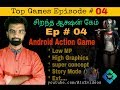 Best Action game for android in Tamil - Game series EP # 04