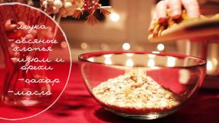 Christmas gifts / Вкусные подарки. Happy Video.