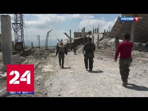 В Сирии был открыт гуманитарный коридор - Россия 24