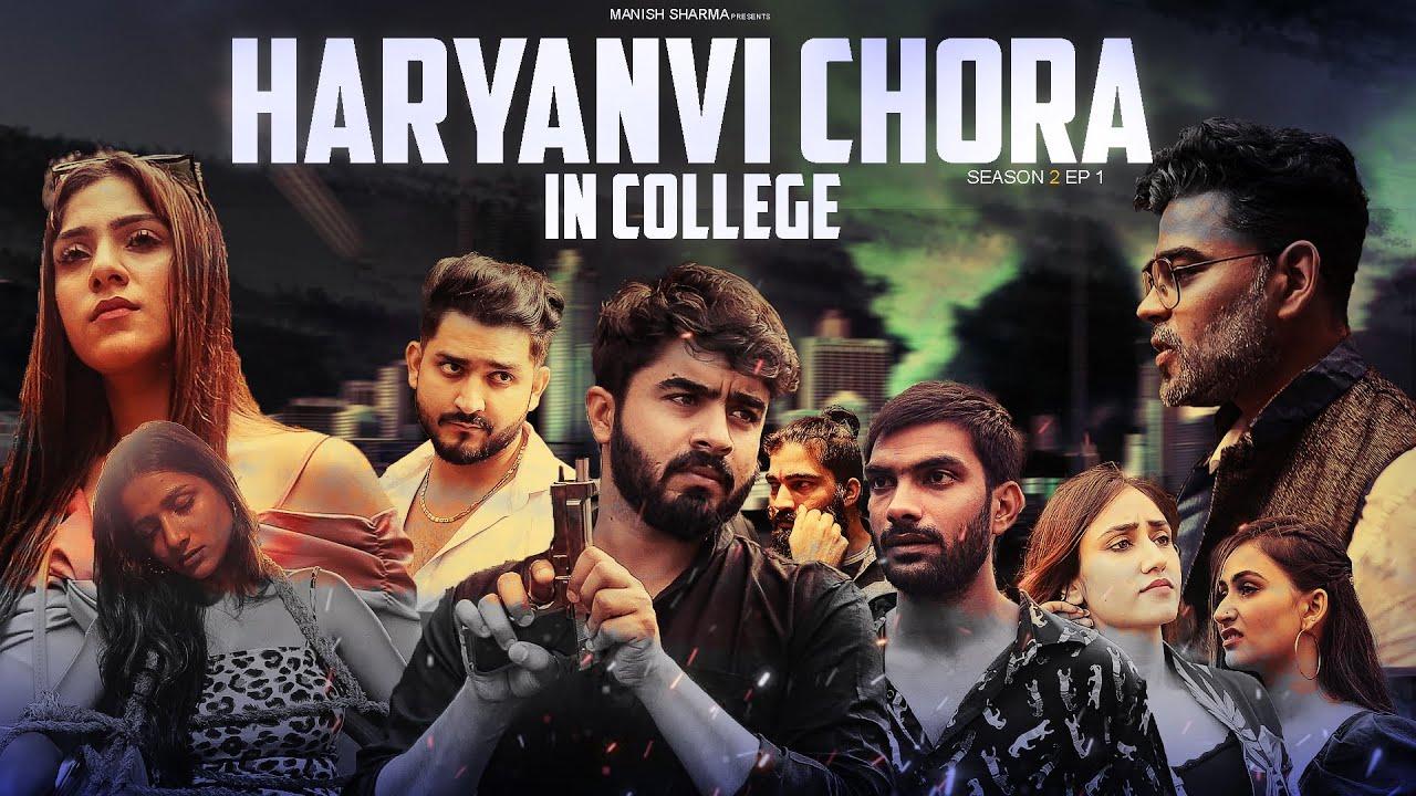 Haryanvi Chora In College | Ep 01 Season 2 || Half Engineer