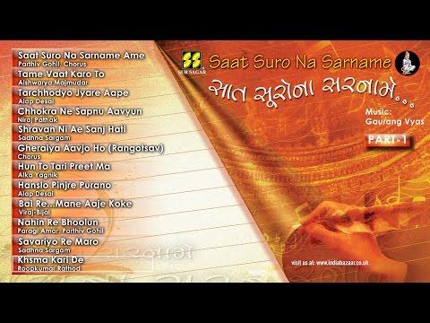 Saat Surona Sarname Disc1 Collection of Gujarati Sugam Sangeet Songs, Gazals.