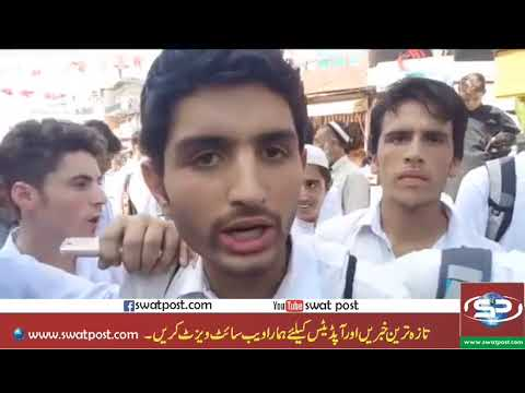 Swat Millions Students protested against Provincial Government