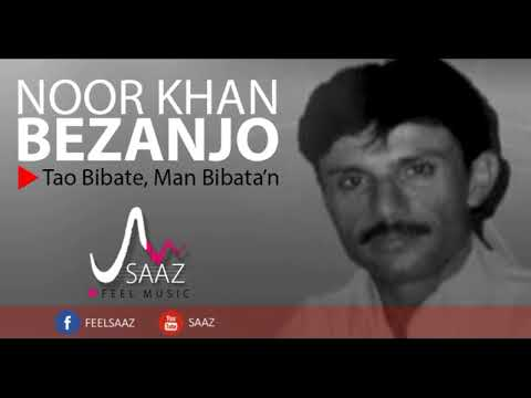 Noor khan bezanjo pictures of wedding