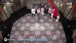 [ENG] The Genius S4E1 BTS - Crazy Bastard