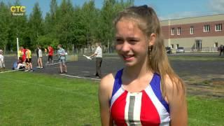 Легкая атлетика - Чемпионат области