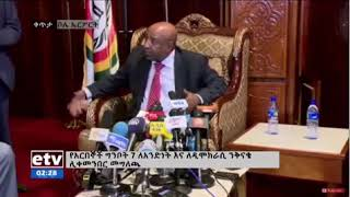 Ethiopia: Professor Berhanu nega Arebegnoch Ginbot 7 Chairman, speech at Bole Airport.