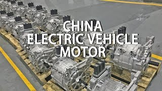 2018 Latest New Technology Electric Vehicle Motor_Motor Equipment Supply From China