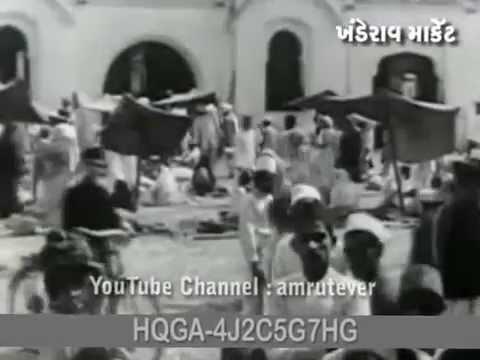 Markets of Baroda - 1930 - Rare Footage