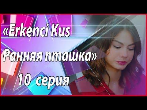 MARUV - Между нами (Official Video) РЕАКЦИЯ WMV