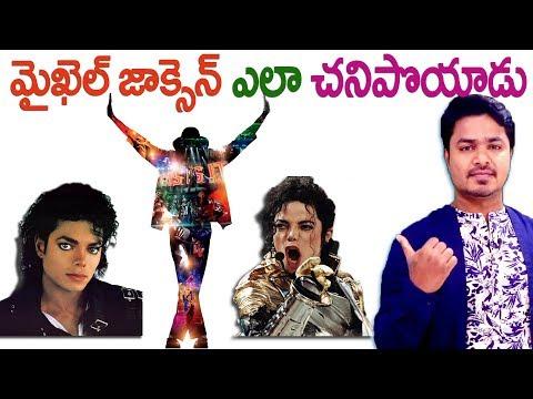 Michael Jackson Life Story | King of POP | #MichaelJackson | Vikram Aditya Latest Videos | EP 165