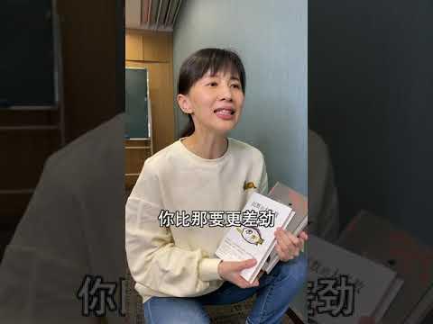 papi酱 - 打工人的偶像剧【papi酱的迷你剧场】