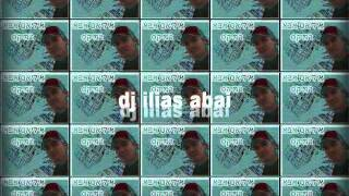 new ethiopian wedding modern masinqo music - ilias abai.avi