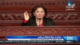 برنامج حصة مغاربية | المال والسياسة في الجزائر | 2016.12.14