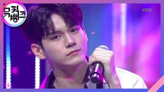 GUESS WHO - 옹성우(ONG SEONG WU) [뮤직뱅크/Music Bank] 20200327