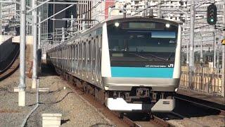 【JR東】京浜東北線 各停磯子行 高輪ゲートウェイ Japan Tokyo JR Keihin-Tohoku Line Trains