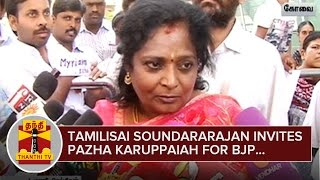 Tamilisai Soundararajan Invites Pazha Karuppaiah for BJP - Thanthi TV