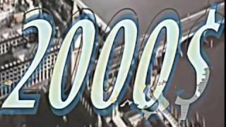 2000 БАКСОВ ЗА СИГАРЕТУ