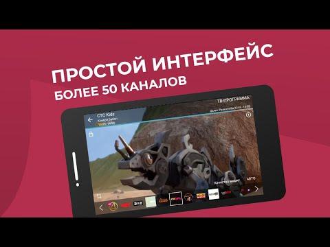 ЦТВшка для Андроид ТВ приставки