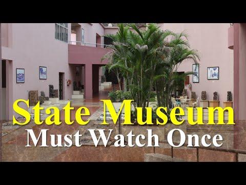 Bhopal State Museum, main tourist spot in India    स्टेट म्यूजियम भोपाल मेरा अविस्मरणीय भ्रमण