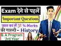 History Most Important Questions - B.A Program 3rd Year(Issues In the world history:The 20th Century