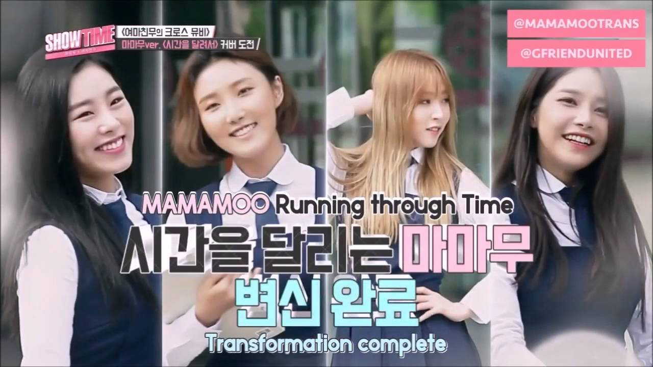[ENG SUB] Mamamoo Showtime - All Episodes (Part 2/2)