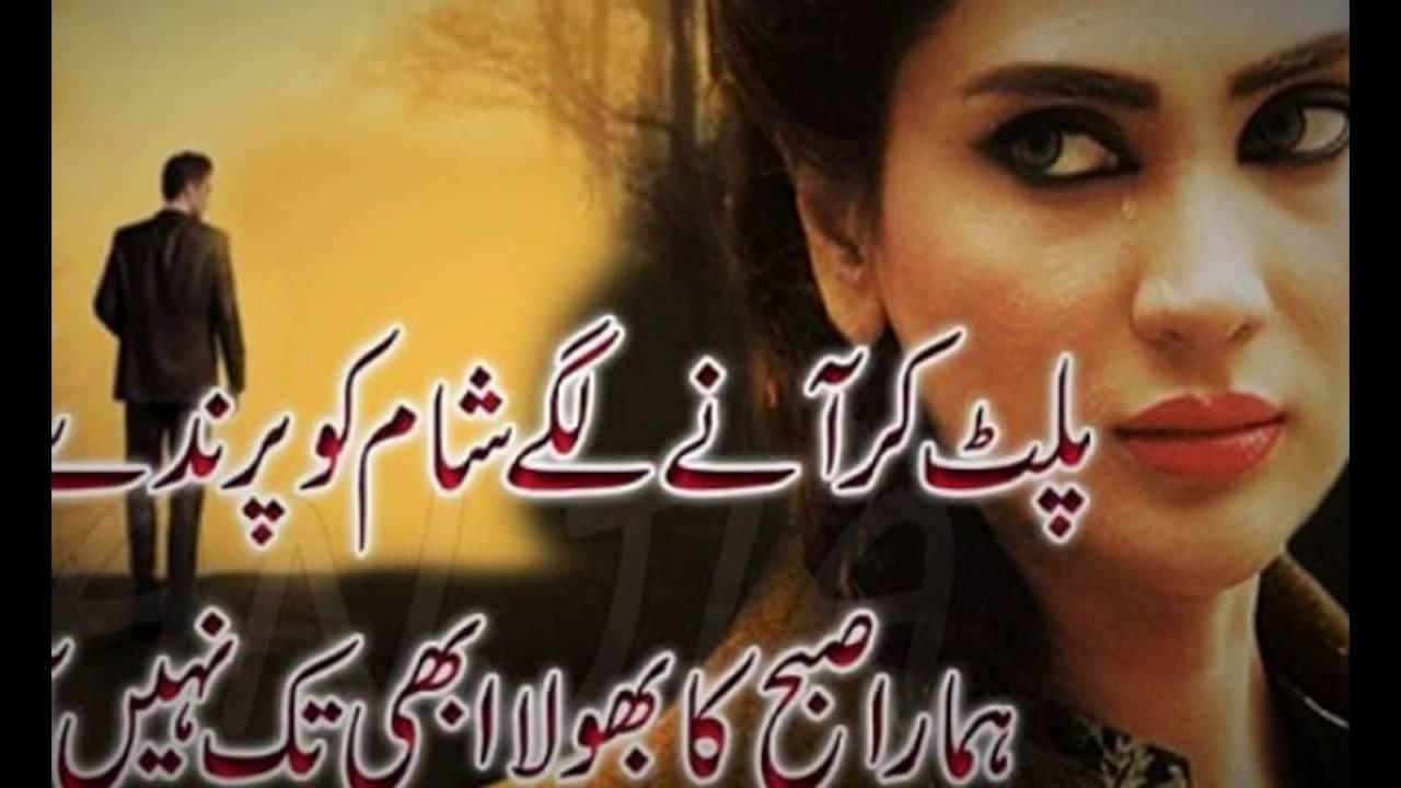 Dard Bhari Shayari In Urdu Hd Image Youtube