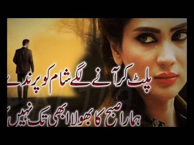 Dard Bhari Shayari in urdu hd image