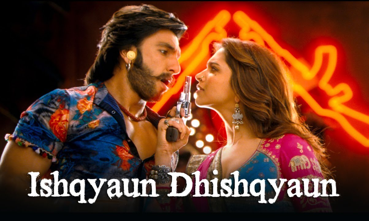 wap ram leela video