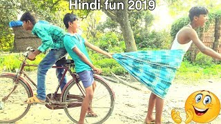 #atm#hindi_fun#indian_new_fun Indian New funny  video😆_😅Hindi Comedy videos 2019-Epised-11-Indian