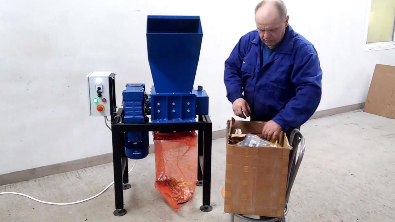 Zaawansowane Rozdrabniacz shredder dwuwałowy RF-137 zmprecyzja.pl - YouTube MC88