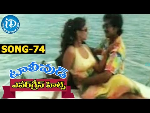 Evergreen Tollywood Hit Songs 74 | Kammani Kalalaku Video Song | Vadde Naveen, Simran | Koti