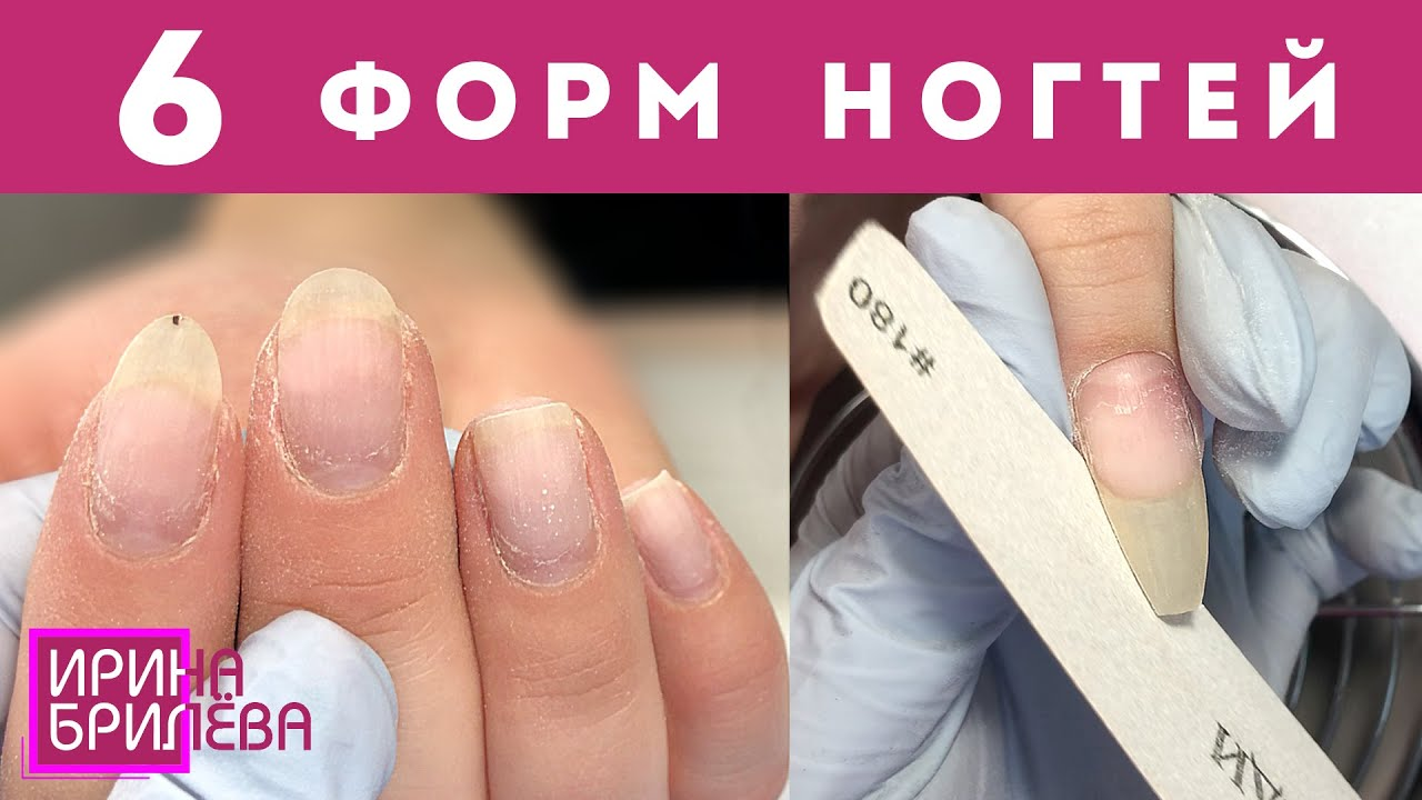 6 форм ногтей: как сделать