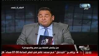 محمد على خير: كأن العلاقات المصرية الخارجية ناقصها أزمة جديدة!