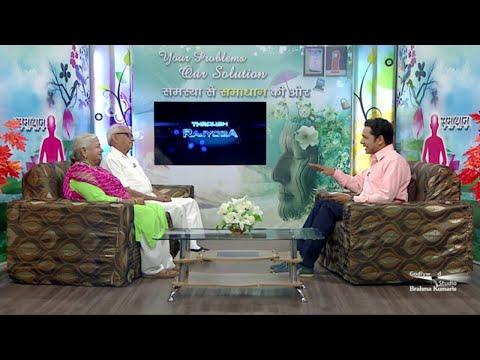 Samadhan | Ep 828 |   Experience | Brahma Kumaris