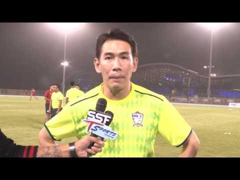 VTR ทีมชาติไทยยู19 ปี 8 10 59 Tsport