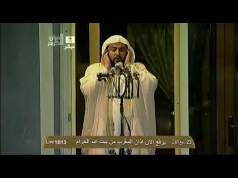 أذان جميل بصوت  أحمد خوجة / Adhan from mecca 2013