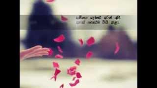 Saba Novena Heena Hari Mihiri - Kasun Kalhara Jayawardene